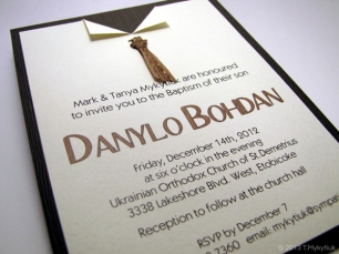 Baptism invitation for Danylo Mykytiuk, 2012.