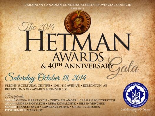 UCC-APC Hetman Awards 2014 Social Media graphic
