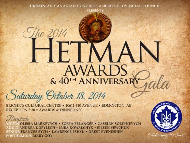 Ukrainian Canadian Congress Alberta Provincial Council Hetman Awards Poster