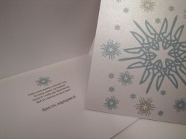 Contemporary Ukrainian Christmas Card by PtashkaArts on Etsy