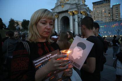 Kyiv, September 16, 2015