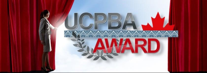 Award_futer